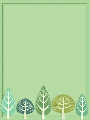 純簡約風綠色植物邊框背景 , 簡約, 簡潔, 樹木 背景圖片