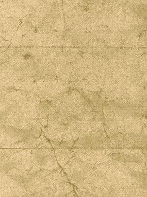 शुद्ध कागज क्राफ्ट पेपर पृष्ठभूमि सामग्री , क्राफ्ट पेपर, कागज़, संस्मरण पृष्ठभूमि छवि