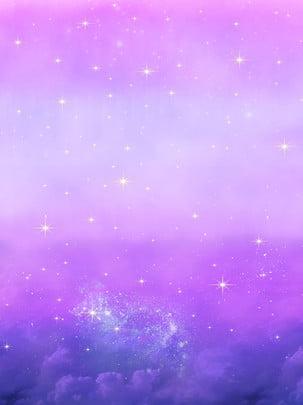Pure Pink Beautiful Starry Sky Background Sky,beautiful,background,cloud, Pure Pink Beautiful Starry Sky Background, Sky, Beautiful, Background image