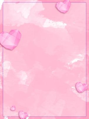 純粋なピンクの愛低ポリボーダー広告の背景 グラデーション 多角形 低ポリゴン 国境 ジオメトリ バックグラウンド 広告の背景 ピンク 愛してる 水彩画 グラデーション 多角形 低ポリゴン 背景画像