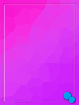 शुद्ध बैंगनी कम बहुभुज पृष्ठभूमि , बैंगनी ढाल, सरल, कम बहुभुज पृष्ठभूमि छवि