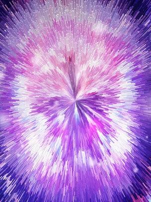 không gian màu tím tinh khiết cảm giác nền bức xạ 3d , Nền Màu Tím, Nền Bức Xạ, Nền 3d Ảnh nền