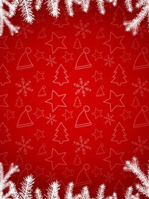 Ăn mừng giáng sinh rất đơn giản cành cây thuần và nền đỏ , Vui Nền, Giáng Sinh, Cây Cảnh Ảnh nền