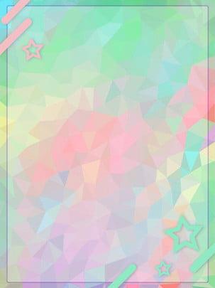 純粋な赤のグラデーション低ポリボーダー広告の背景 グラデーション 多角形 低ポリゴン 国境 ジオメトリ バックグラウンド 広告の背景 ピンク 純粋な赤のグラデーション低ポリボーダー広告の背景 グラデーション 多角形 背景画像