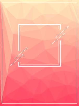 純粋なオリジナルの赤グラデーションの低多角形の外枠の背景 , 低多角形, 幾何学, 多角形 背景画像
