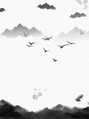 Pure Simple Bird Ink Landscape Background Bird Background,far Mountain, Background, Ink, Point, Background image
