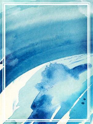 pure giật gân mực nước màu xanh nền , Màu Nước Xanh, Nền Gradient, Biên Giới Nền Ảnh nền