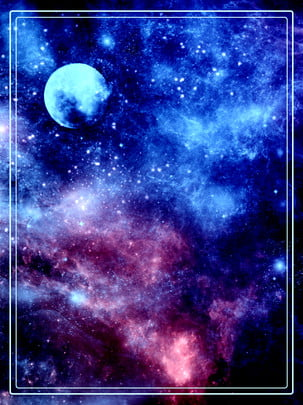 pure starry nebula cool h5 background , Starry Background, Cosmic Background, Blue Background Background image