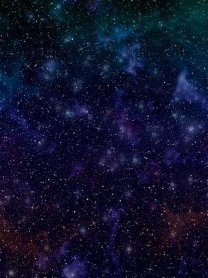 순수 별이 빛나는 하늘 배경 , 별이 빛나는 하늘, 스타, 배경 배경 이미지