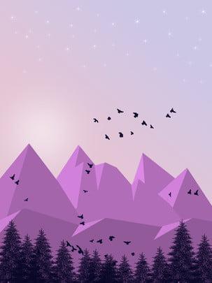 純日出飛鳥背景 , 松樹林, 星光, 飛鳥 背景圖片