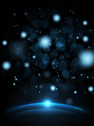 Pure technology blue light spotlight background , Blue Arc Background, Starry Background, Blue Background Background image