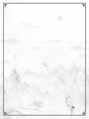 शुद्ध मूल पारंपरिक चीनी फेंग शुई स्याही परिदृश्य सारस पृष्ठभूमि , चीन पवन, क्रेन, पारंपरिक पृष्ठभूमि छवि