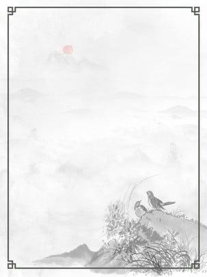 शुद्ध पारंपरिक चीनी शैली की स्याही पक्षियों और फूलों पृष्ठभूमि को चित्रित करती है , चीनी शैली, परंपरा, स्याही पृष्ठभूमि छवि