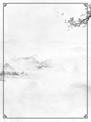 純オリジナル伝統中国風水墨画山水梅の背景 , 中国画, 中国風, 伝統 背景画像
