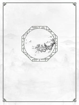 शुद्ध पारंपरिक चीनी शैली फलक सीमा विंटेज बेर पृष्ठभूमि , चीनी शैली, रेट्रो, स्याही पृष्ठभूमि छवि