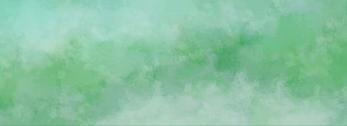 Fundo de gradiente esmeralda aquarela pura Aquarela Esmeralda Gradiente Imagem Do Plano De Fundo