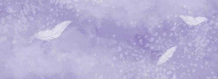 純粋な水彩羽ライトパープルグラデーションの背景 水彩画 羽毛 ロマンチックな 美しい 純粋な水彩羽ライトパープルグラデーションの背景 水彩画 羽毛 背景画像
