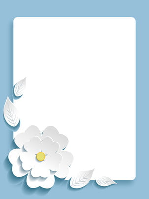 pure white flowers three dimensional paper cut style beautiful and fresh simple background , Flower, Paper-cut Wind, Beautiful Background image