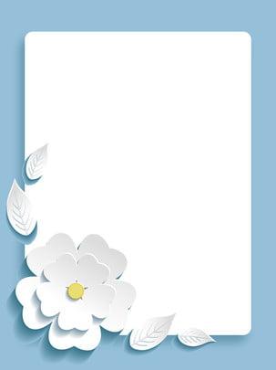 flores brancas puras estilo de corte papel tridimensional fundo bonito e fresco simples , Flor, Vento De Corte De Papel, Linda Imagem de Fundo