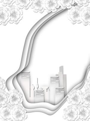 순수한 흰색 3 차원 꽃 현대 건물 배경 자료 , 화이트 입체 꽃, 3 차원 꽃, 현대 건축 배경 이미지