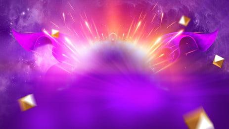 紫色の雰囲気クールな爆発の背景デザイン, 爆発, バースト, ライト効果 背景画像