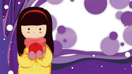 Purple Christmas Eve Happy Cartoon Cute Girl Background Material, Purple, Cartoon, Lovely, Background image