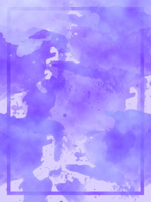 보라색 고전 스플래쉬 스플래시 잉크 배경 우아한 선전 , 자주색, 아름다운, 고급 배경 이미지