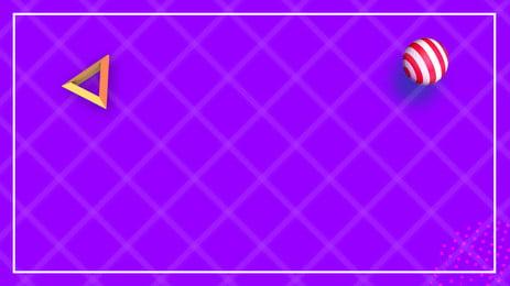 Purple Diamond Shading Background, Purple, 1212, Minimalistic Background, Background image