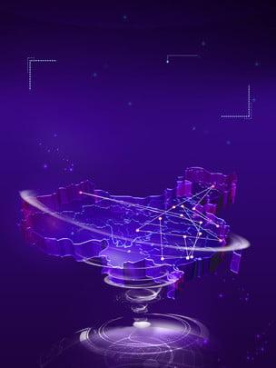 紫のさわやかな地図の舞台広告の背景 , 光の点, 地図, 広告の背景 背景画像