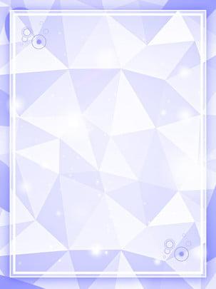बैंगनी ज्यामितीय रोम्बस स्टीरियो टेक विंड बैकग्राउंड , बैंगनी पृष्ठभूमि, ज्यामितीय पृष्ठभूमि, त्रिभुज पृष्ठभूमि पृष्ठभूमि छवि