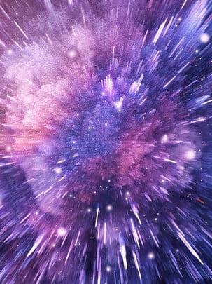紫グラデーションファッション爆発煙の水彩画の背景 , 水彩画の背景, 煙の背景, 放射線の背景 背景画像