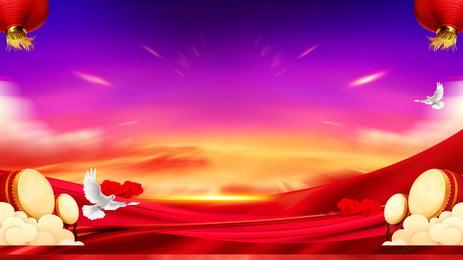 majlis anugerah kecemerlangan karpet merah gradien purple latar belakang, Kecerunan Ungu, Permaidani Merah, Warna Gembira imej latar belakang