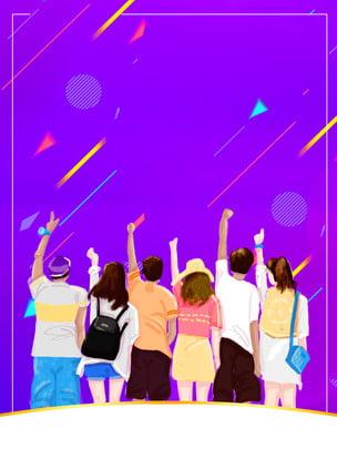 紫メンフィススタイルの文字背景デザイン , 紫色の背景, メンフィスの背景, キャラクターの背景 背景画像