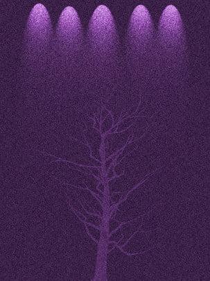 purple multi beam light matte high end promotional background , Purple, Multi-beam, Light Background image