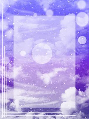 紫色の夜空のロマンチックな広告の背景 , 雲, 販促, 光の効 背景画像