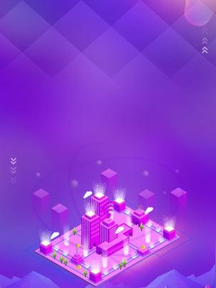 자주색 스마트 기술 배경 디자인 , 보라색 배경, 미세한, 자주색 배경 이미지