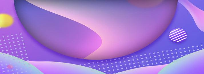 बैंगनी लहर बिंदु सुंदर ढाल बैनर पृष्ठभूमि गेंद बैंगनी तरंग बिंदु खिलौना गेंद बैंगनी लहर बिंदु पृष्ठभूमि छवि