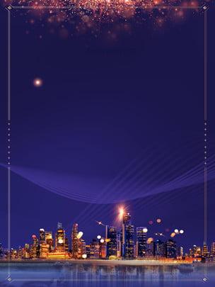 real estate advertising background , High End, Estate, Building Background image