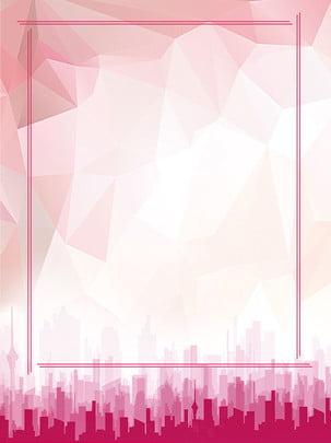 भर्ती नौकरी शिकार गुलाबी पृष्ठभूमि , भरती, पोस्टर, पाउडर पृष्ठभूमि पृष्ठभूमि छवि