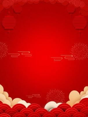 Vermelho ano novo 2019 fundo desenho Lanterna Vermelho Fogos Imagem Do Plano De Fundo