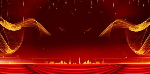 赤2019ありがとうディナーの背景 大気の赤い背景 会社の年次総会の背景 スタイリッシュな雰囲気の背景 背景画像