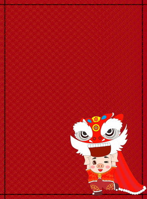 red 2019 년 사자춤 배경 디자인 , 빨간색, 새해, 돼지의 해 배경 이미지