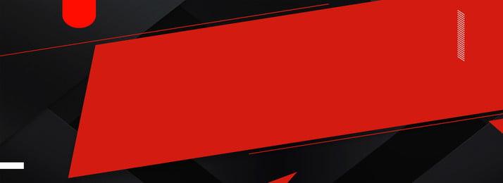 लाल और काले न्यूनतर बैनर पृष्ठभूमि, सरल डिजाइन, इसके विपरीत, लाल पृष्ठभूमि छवि