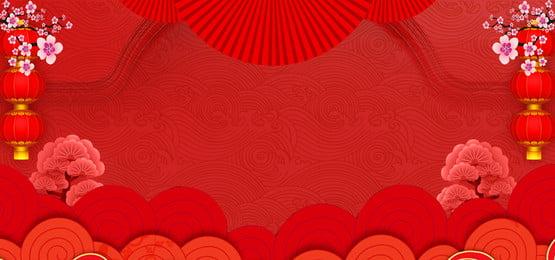 không khí màu đỏ 2019 năm mới thiết kế nền, Đèn Lồng, Cành Hoa, Nền đỏ Ảnh nền