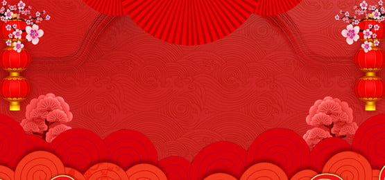 लाल वातावरण 2019 सुअर वर्ष नए साल की पृष्ठभूमि डिजाइन, लालटेन, फूल की शाखा, लाल पृष्ठभूमि पृष्ठभूमि छवि