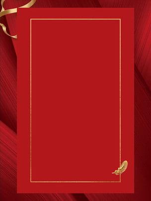 fundo de convite negócios atmosfera vermelho , Fundo Vermelho, Atmosfera, Simples Imagem de fundo