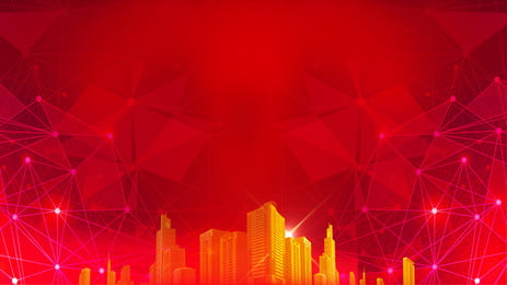 Red Atmosphere Golden City Enterprise Annual Meeting Background Material, Red, Atmosphere, Golden City, Background image