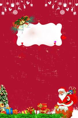projeto atmosfera red carnaval de natal , Natal, Fundo De Publicidade, Ano Novo Imagem de fundo