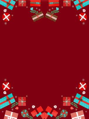 Màu đỏ biên giới quà tặng khí quyển đêm giáng sinh vật liệu nền Đỏ Khí Quyển Hình Nền