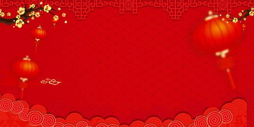 लाल शुभ मेघ पीली बेर नई वसंत पृष्ठभूमि सामग्री का स्वागत करती है, लाल, बादल, पीली बेर पृष्ठभूमि छवि